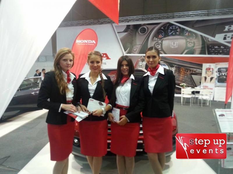 SAB 2014 - Expozant Honda